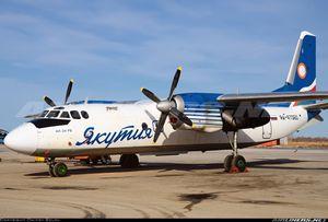 Авіаквитки Компанії Якутія