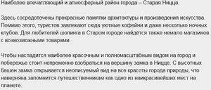 Авіаквитки красноярск баку прямий рейс