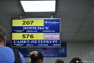 Авіаквитки красноярск санкт петербург дешево