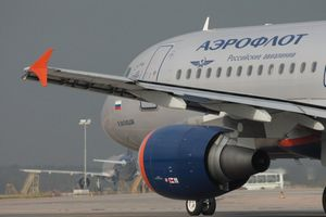 Авіаквитки в крим