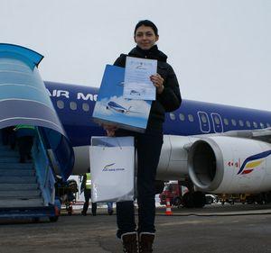 Авіаквитки молдова