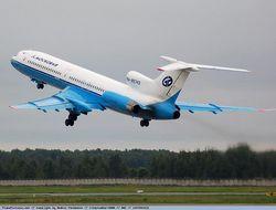 Авіаквитки Московія