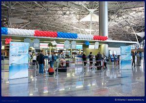 Авіаквитки москва батуми прямі рейси