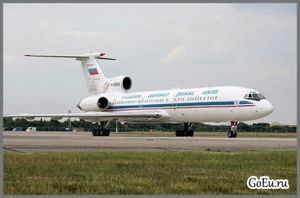 Авіаквитки москва чорногорія