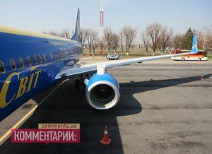 Авіаквитки москва бишкек киргизькі авіалінії