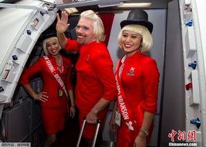 Авіаквитки в москву для пенсіонерів