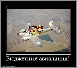 Авіаквитки новий уренгой білгород
