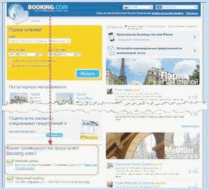 Авіаквитки онлайн через букінком