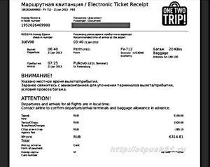 Дешеві авіаквитки пермь санкт петербург