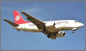 Авіаквитки новосибірськ ереван прямі рейси
