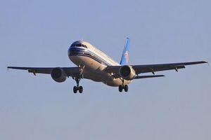 Дешеві авіаквитки з казахстана