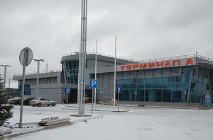 Дешеві авіаквитки чита санкт петербург