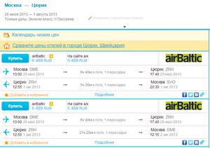 Купити авіаквитки в Прагу