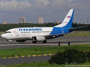 Авіаквитки rossiya airlines