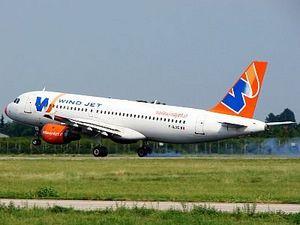 Дешеві авіаквитки jet