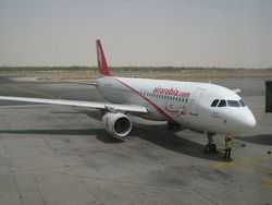 Авіаквитки самара
