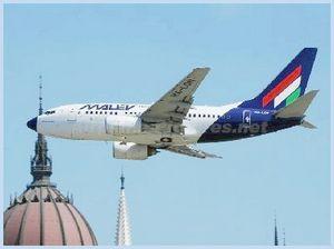 Купити авіаквитки в самарканд