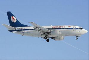 Бронювання авіаквитків в Мінську