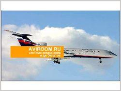 Авіаквитки санкт петербург новороссийск