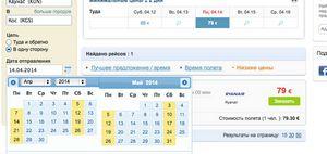 Бронювання авіаквитків з Фінляндії