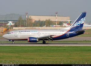 Авіаквитки в Шереметьєво купити