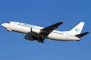 Дешеві авіаквитки ціни рейси київ