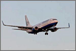 Купити квиток на літак на сімферополь