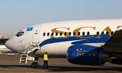 Авіаквитки скат ціни розклад