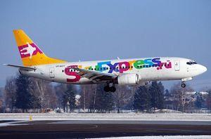 Авіаквитки sky express