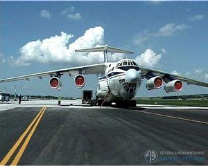 Авіаквитки зі знижками хабаровськ