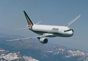 Авіаквитки спецпропозиції акції горящі