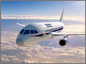 Авіаквитки спецпропозиції та акції чита