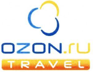 Авіаквитки спецпропозиції озон
