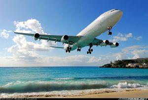 Авіаквитки вартість
