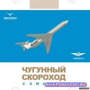 Авіаквитки в тайланд спецпропозиції