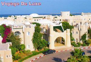Авіаквитки в Туніс