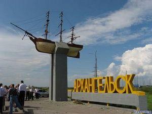 Авіаквитки Україна азербайджан