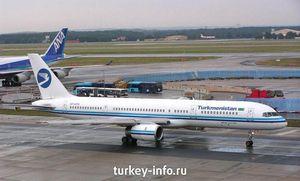 Авіаквитки Україна туркменистан