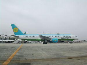 Авіаквитки узбекистан москва
