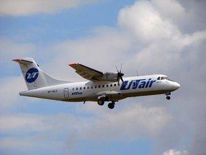 Авіаквитки utair прямі рейси