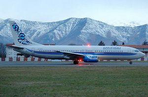 Авіаквитки в Чорногорію Московія