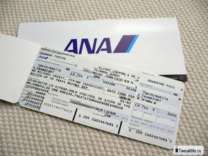 Авіаквитки в іспанію