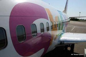 Авіаквитки в Ізраїль з санкт петербурга