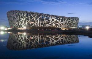 Авіаквитки в пекин