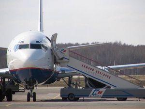 Авіаквитки в Прагу з Нижнього Новгорода