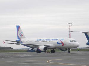 Авіаквитки в Самарі