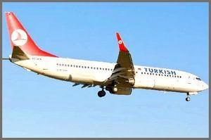 Авіаквитки в турцию з казахстана