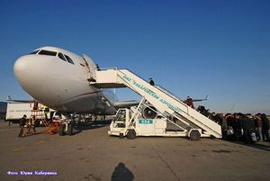 Авіаквитки владивосток пекин