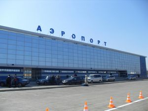 Авіакаса аеропорт чита