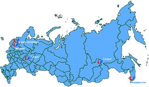 Авіакаси Курська